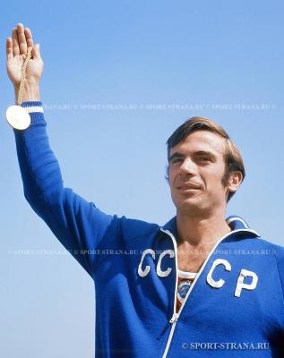 Олимпийский чемпион Виктор Санеев, 1972 год